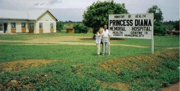 princess-diana-memorial-hospital